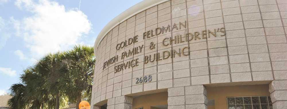 JFCS Goldie Feldman Service Building