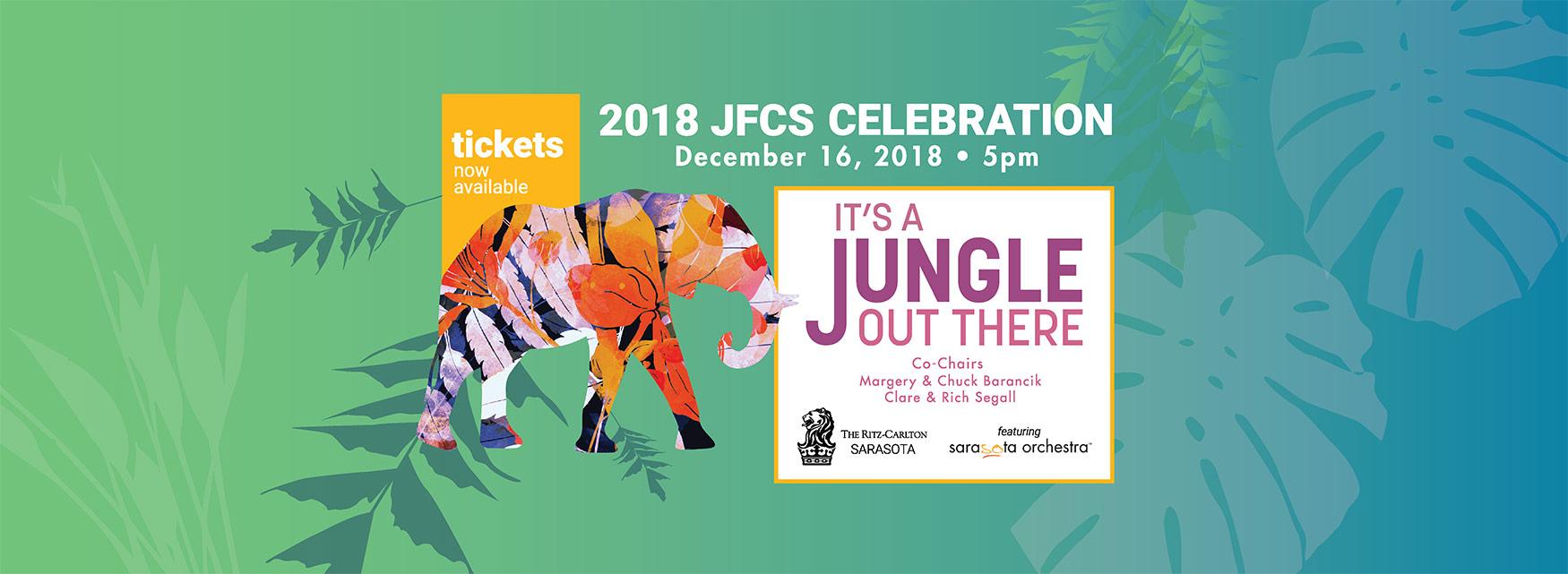 JFCS Celebration Gala 2018